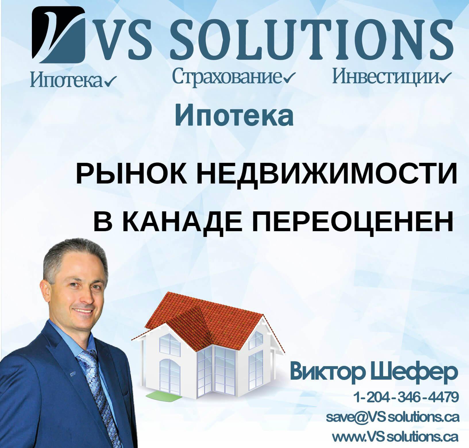 Купить ссылку недвижимости